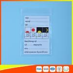 Buy cheap Hospital Resealable Plastic Medicine Ziplock Bags Recyclable Waterproof from wholesalers