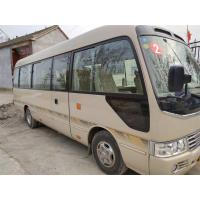 Buy cheap 2007 Diesel Used TOYATO Second Hand Coaster Buses Right Hand 23 Seats product