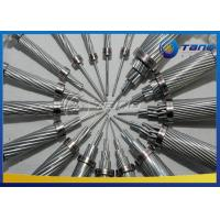 Buy cheap Overhead Transmission Line ACSR Aluminum Conductor No Insulation High Performance from wholesalers