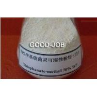 Buy cheap Thiophanate-methyl 23564-05-8 systemic crop benzimidzoneNatural Plant Fungicide from wholesalers
