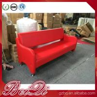Buy cheap Waiting area seating cheap waiting room bench chairs barber shop waiting benches 3-seater product