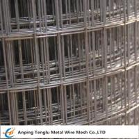 Buy cheap Welded Wire Mesh Sheet |50 x 50 x 3mm from wholesalers