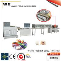 Buy cheap Central Filled Soft Candy Machine (K8019007) from wholesalers