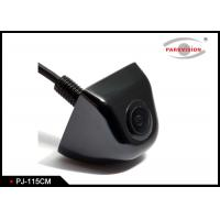 Buy cheap Anti - Theft Bolt Mounting Rear View Backup Camera With 480 TV Lines Resolution product