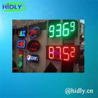 Buy cheap waterproof double-sided LED gas price sign from wholesalers