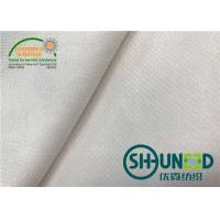 Buy cheap High Stretch Polypropylene Spunbond Nonwoven Fabric with Soft Handfeeling from wholesalers
