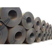 Buy cheap Grade S235JR Hot Rolled Steel Coil Thickness 1.2 - 20mm Weight 12 - 25 Ton from wholesalers
