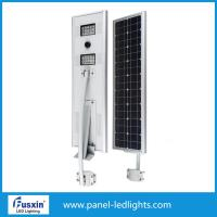 China High Power Integrated Solar Led Street Light 40w Cool White Energy Saving on sale