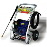Buy cheap QH-150 High quality metal car washer with CE/CB for India market for household from wholesalers