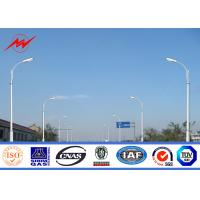 Buy cheap Car Park 12m Lamp Steel Parking Lot Light Pole , MHL / HPS Post Light Pole from wholesalers