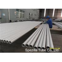 Buy cheap Seamless Stainless Steel Tube ASTM A312 TP316 , Annealed And Pickled Stainless Steel Pipe from wholesalers