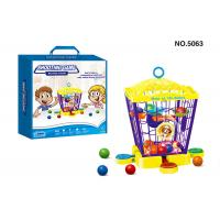 Buy cheap Funny Educational Toys For 3 Year Olds / Fishing Shooting Sudok Board Games from wholesalers