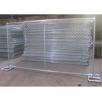 Buy cheap 6ftx10ft temporary construction security fence panels mesh spacing 2¼x2¼(57mmx57mm) 2⅜x2⅜(60mmx60mm) 2½x2½(63mmx63 from wholesalers