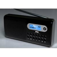 Buy cheap compact dab clock radio with antenna FM  from wholesalers