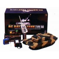 Buy cheap R/C BATTLE TANK from wholesalers