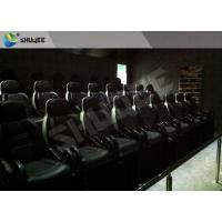 Buy cheap Large Durable 9D Cinema System Amusement 9D Equipment For Business Center from wholesalers