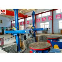 Buy cheap Pipe Auto Welding Manipulator And Column Boom High Effective Working from wholesalers