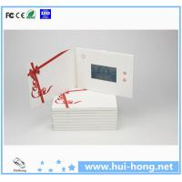 Buy cheap TFT lcd advertising digital video wedding card from wholesalers