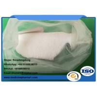 Buy cheap 99% Purity Local Anesthetic Drugs Articaine Powder CAS: 23964-58-1 from wholesalers