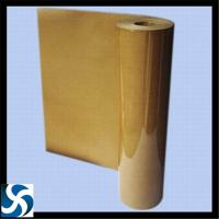 Buy cheap 6520&6521 polyester film insulation paper (Flexible composite products) from wholesalers