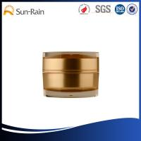 Buy cheap Small 15g 30g 50g Luxury acrylic Plastic Cosmetic Jars with screw lid product