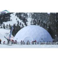 Buy cheap Steel Frame Geodesic Dome Party Tent Event Dome Tenda For Skating from wholesalers
