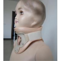 Buy cheap Baby Cervical Collar (LJ002) product