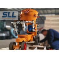 Buy cheap Pneumatic drive SPZ - 3A shotcrete machine with air motor explosion proofing working from wholesalers