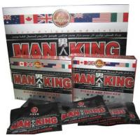 Buy cheap Male Sexual Enhancer Enlarge Your Penis And Erection black storm Plus african superman man king sex pills from wholesalers