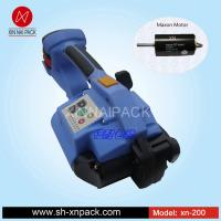Buy cheap Xn-200 automatic strapping bundling machine from wholesalers