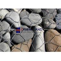Buy cheap Customized Size Gabion Mesh Cage , Curved Gabion Baskets High Rigidity from wholesalers