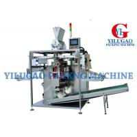 Buy cheap Industrial Granule Packing Machine from wholesalers