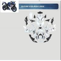 Buy cheap Fairing GSX-R600 2006-2007 for Suzuki from wholesalers