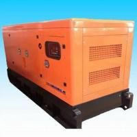 Buy cheap 24kW Open-frame Cheap Price Diesel Generator Set from wholesalers