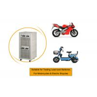 Buy cheap Motorcycle Lead Acid Battery Testing Equipment Cell Charge Discharge Capacity Test 20V 50A from wholesalers