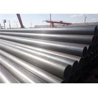 Buy cheap erw pipe price/erw pipe online shopping/erw steel tube building materials from wholesalers