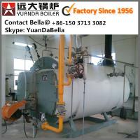 Buy cheap Horizontal Gas Oil Fired 2tons 2 tons industrial steam boilers from wholesalers