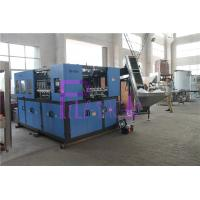 Buy cheap Beverage Carbonated Water Blow Mold Machine Multi Cavity Mould from wholesalers