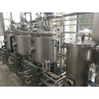 Buy cheap Durable Automatic Production Line 500KG Collagen Powder Production Line from wholesalers