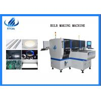 Buy cheap Auto Rails Cost Effective SMT Pick And Place Machine 16 Heads Designed from wholesalers