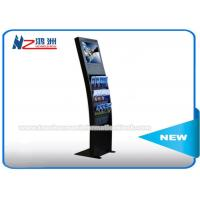 Buy cheap 21.5 Inch Touch Screen Stand Up Computer Information Kiosk For Shopping Mall / Hospital from wholesalers