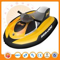 Buy cheap Inflatable Jet Ski Toys for Kids from wholesalers