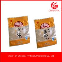 Buy cheap Dried fruit packaging use and three side sealed plastic bag with air - proof from wholesalers