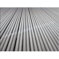 Buy cheap tp321/sus 321/W.Nr.1.4541 stainless steel pipe/tube from wholesalers