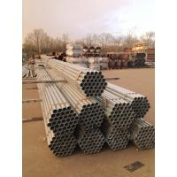 Buy cheap ISO 2938 Hollow steel bars for machining. from wholesalers