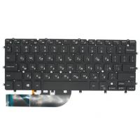 Buy cheap Black Color PC Laptop Keyboard , AT Interface Type Dell Notebook Backlit Keyboard from wholesalers