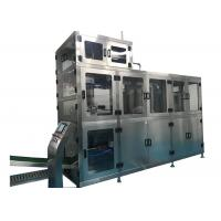Buy cheap Automatic Bagged Liquid Packing Machine For 5Liter To 12Liter Bagged Water Filling from wholesalers