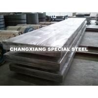 Buy cheap Stainless steel 1.2316/X36CrMo17 from wholesalers