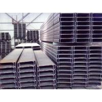 Buy cheap Light in weight High resistance C Channel Steel Purlin ASTM , JIS , GB Standard from wholesalers