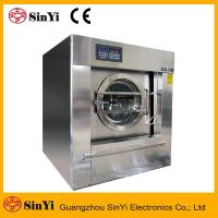 Buy cheap XGQ-F Fully Automatic Commercial Hotel Laundry industrial Washing equipment washing machine from wholesalers